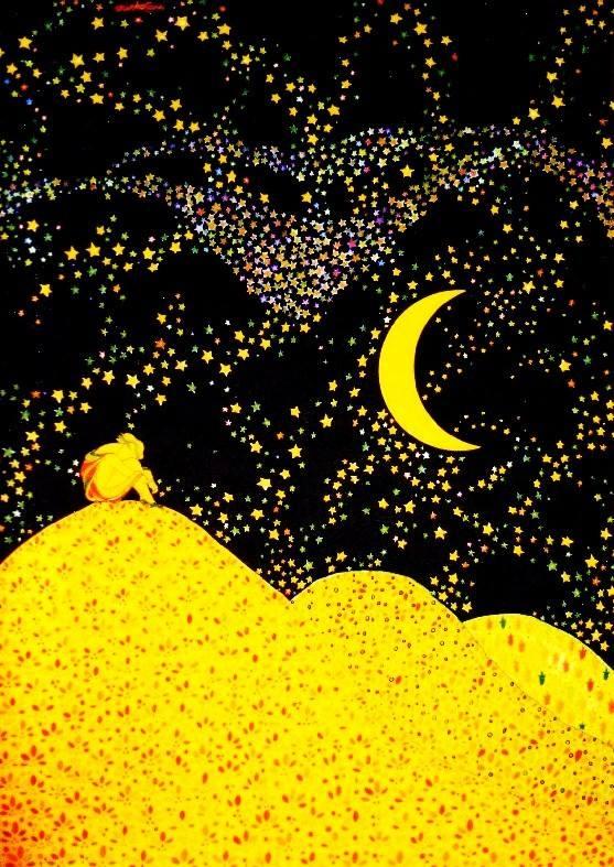 Notte Magica Immagini.Mauro Cristofani Notte Magica Meloarte